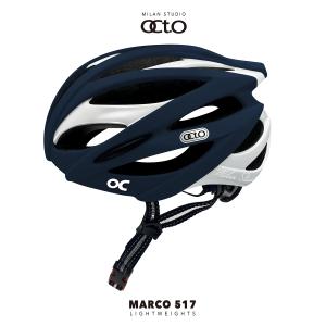 OCTO MARCO 517平價款輕量安全帽(霧藍/亮白)